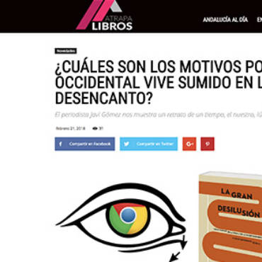 Atrapalibros – Javi Gómez
